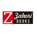 logo_zahoribooks